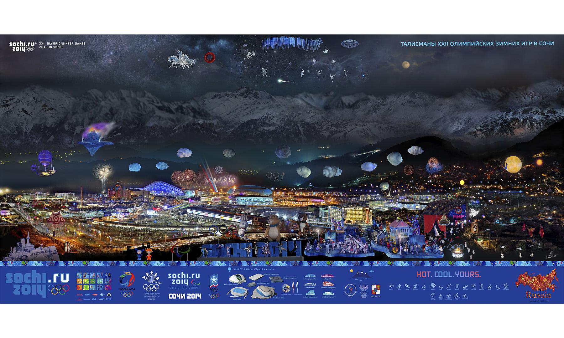 Carlos_David_Illecas_0003_Las noches Ol°mpicas de Sochi